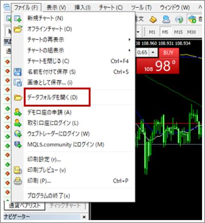 時間管理ツールTrader's Clock(トレーダーズクロック)MT4インストール